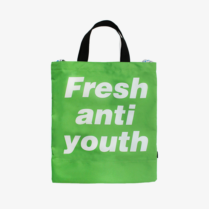 프레이 Logo Tote Bag // Green