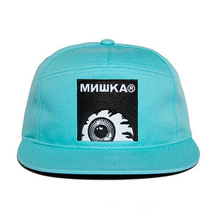 미쉬카 KEEP WATCH BOX LOGO 7-PANEL SNAPBACK  //  PACIFIC BLUE